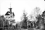 Le Chalet Moulin