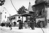 Champ de Mars, Histoire de l'Habitation, maison byzantine, maison russe