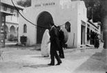 Invalides, Souk Tunisien (indépendant du palais de la Tunisie)